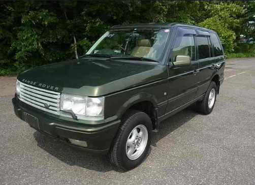 2000 Land Rover Range Rover Owners Manual