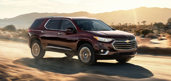 2018 Chevrolet Traverse Manual PDF